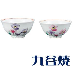 九谷焼 夫婦茶碗セット ポピー ペアセット 九谷焼|shop-adex