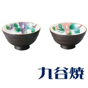 九谷焼 夫婦茶碗セット 華椿釉 ペアセット 九谷焼|shop-adex