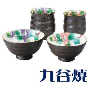 夫婦茶碗 夫婦湯飲みセット 九谷焼 華釉椿 夫婦湯のみ 夫婦茶碗|shop-adex