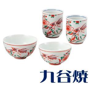 夫婦茶碗 夫婦湯飲みセット 九谷焼 赤絵 夫婦湯のみ 夫婦茶碗|shop-adex