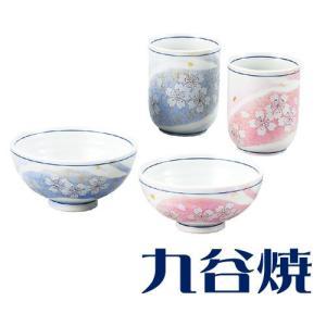 夫婦茶碗 夫婦湯飲みセット 九谷焼 花の舞 夫婦湯のみ 夫婦茶碗|shop-adex