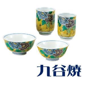 夫婦茶碗 夫婦湯飲みセット 九谷焼 吉田屋牡丹 夫婦湯のみ 夫婦茶碗|shop-adex