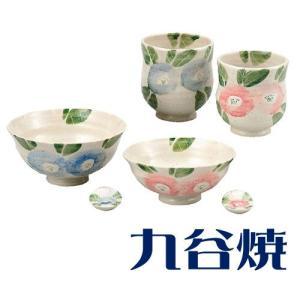 夫婦茶碗 夫婦湯飲みセット 九谷焼 椿文(箸置き付) 夫婦湯のみ 夫婦茶碗|shop-adex
