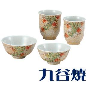 夫婦茶碗 夫婦湯飲みセット 九谷焼 紅葉 夫婦湯のみ 夫婦茶碗|shop-adex