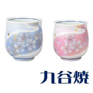 九谷焼 夫婦湯呑み ペアセット 花の舞 湯のみ 九谷焼|shop-adex