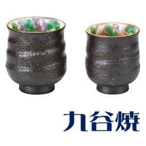 九谷焼 夫婦湯呑み ペアセット 華釉椿 湯のみ 九谷焼 花釉椿|shop-adex
