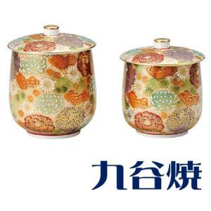 九谷焼 夫婦湯呑み ペアセット 花詰 湯のみ 九谷焼|shop-adex