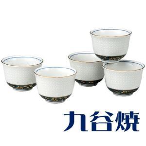 九谷焼 5客湯呑み 白七宝5客セット 湯のみ 九谷焼|shop-adex