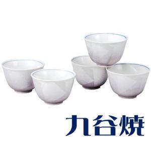 九谷焼 5客湯呑み 銀彩5客セット 湯のみ 九谷焼|shop-adex