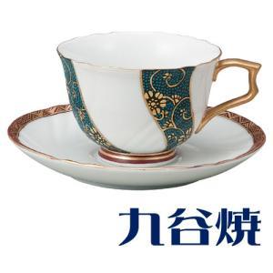 九谷焼 コーヒーカップ 本金青粒鉄仙 珈琲碗皿 コーヒーカップ 九谷焼|shop-adex
