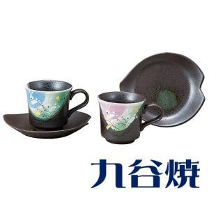 九谷焼 コーヒーカップ はねうさぎ 珈琲碗皿 ペアセット コーヒーカップ 九谷焼|shop-adex