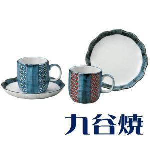 九谷焼 コーヒーカップ 小紋 珈琲碗皿 ペアセット コーヒーカップ 九谷焼|shop-adex