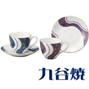 九谷焼 コーヒーカップ 二色粒曲水 珈琲碗皿 ペアセット コーヒーカップ 九谷焼|shop-adex
