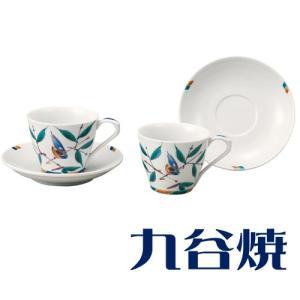 九谷焼 コーヒーカップ 竹雀 珈琲碗皿 ペアセット コーヒーカップ 九谷焼|shop-adex