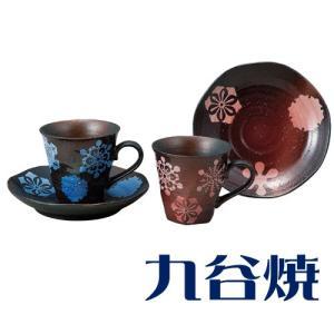 九谷焼 コーヒーカップ 雪輪紋様 珈琲碗皿 ペアセット コーヒーカップ 九谷焼|shop-adex