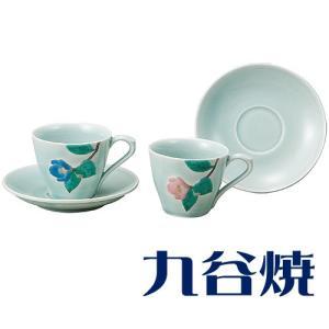 九谷焼 コーヒーカップ 青磁椿 珈琲碗皿 ペアセット コーヒーカップ 九谷焼|shop-adex