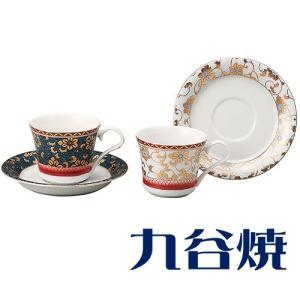 九谷焼 コーヒーカップ 鉄仙花 珈琲碗皿 ペアセット コーヒーカップ 九谷焼|shop-adex