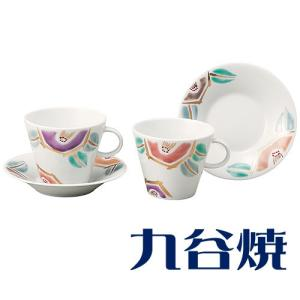 九谷焼 コーヒーカップ 椿文 珈琲碗皿 ペアセット コーヒーカップ 九谷焼|shop-adex