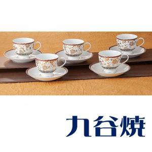 九谷焼 コーヒーカップ 白粒鉄仙 珈琲碗皿 5客セット コーヒーカップ 九谷焼|shop-adex