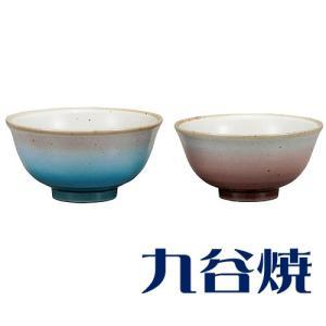夫婦茶碗セット 九谷焼 釉彩 ペアセット 九谷焼 夫婦茶碗|shop-adex