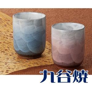 九谷焼 夫婦湯呑み ペアセット 刷毛目彩釉 湯のみ 九谷焼|shop-adex