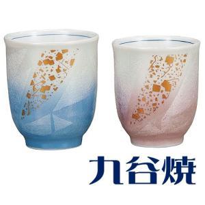 九谷焼 夫婦湯呑み ペアセット 銀彩金ちらし 湯のみ 九谷焼|shop-adex