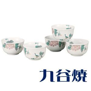 九谷焼 5客湯呑み 小鳥5客セット 湯のみ 九谷焼|shop-adex