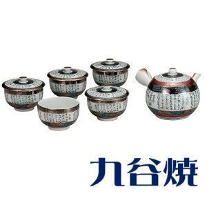 九谷焼 茶器揃え 青粒細字 セット(急須×1 湯呑み×5) 九谷焼 茶器セット|shop-adex