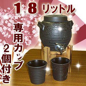 焼酎サーバーセット 1.8L(木台付)カップ2個付き黒舞焼酎サーバー 即納|shop-adex