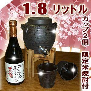 焼酎サーバー1.8L黒舞|shop-adex