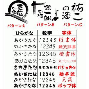 名入れ 焼酎サーバー 黒舞晩酌セット(木台 カップ2個 本格米焼酎付き)還暦祝い 父の日|shop-adex|02