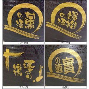 名入れ 焼酎サーバー 黒舞晩酌セット(木台 カップ2個 本格米焼酎付き)還暦祝い 父の日|shop-adex|03
