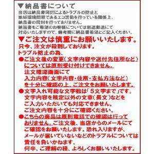 名入れ 焼酎サーバー 黒舞晩酌セット(木台 カップ2個 本格米焼酎付き)還暦祝い 父の日|shop-adex|04