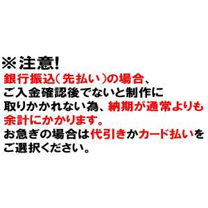 名入れ 焼酎サーバー 黒舞晩酌セット(木台 カップ2個 本格米焼酎付き)還暦祝い 父の日|shop-adex|06