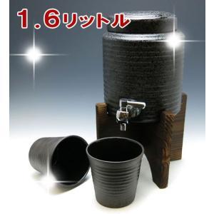 焼酎サーバー(黒釉流し)1.6リットル+焼酎グラス2個|shop-adex