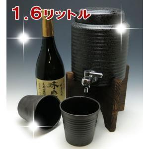 本格米焼酎720ml+焼酎サーバー(黒釉流し)1.6リットル+焼酎グラス2個|shop-adex
