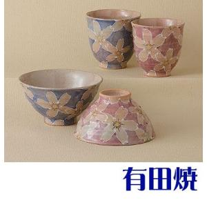 夫婦茶碗と夫婦湯飲みのセット。伝統の技法で鮮やかに色付けられたお茶碗は、結婚式や還暦祝いなどのお祝い...