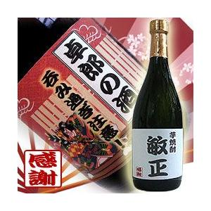 名入れ 酒 米(黒)焼酎ボトル720ml 父の日 還暦祝い 母の日 誕生日 結婚祝いのプレゼント(贈り物)に!|shop-adex