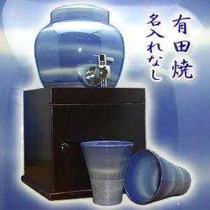 焼酎サーバー 有田焼 コバルトブルー(カップ2個付き)|shop-adex