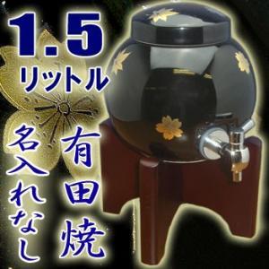 有田焼 焼酎サーバー 春秋 1.5L(木台付)  |shop-adex