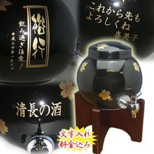 還暦祝い、父の日のプレゼント(贈り物)に!名入れ 有田焼 焼酎サーバー 春秋 1.5L(木台付) 母の日|shop-adex