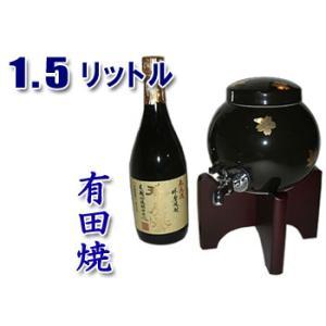 有田焼 焼酎サーバー 春秋 1.5L(木台付)+焼酎付き |shop-adex