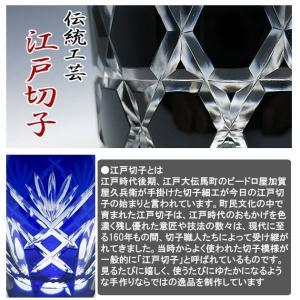江戸切子 カガミクリスタル ロックグラス 八角籠目紋|shop-adex|05
