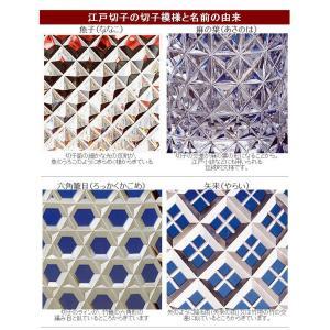 江戸切子 カガミクリスタル ロックグラス 八角籠目紋|shop-adex|06