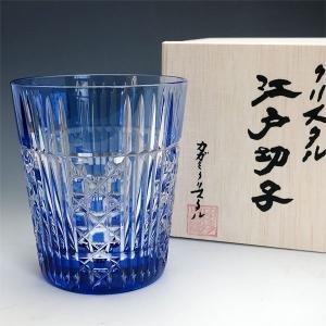江戸切子 カガミクリスタル ロックグラス  五本溝に四角籠目|shop-adex