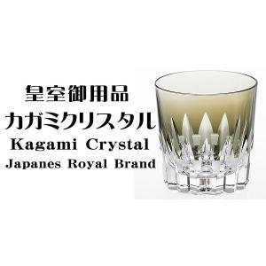 江戸切子 カガミクリスタル ロックグラス 菊籠目に魚子 紋(青) 江戸切子|shop-adex|03