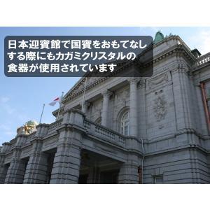江戸切子 カガミクリスタル ロックグラス 菊籠目に魚子 紋(青) 江戸切子|shop-adex|04