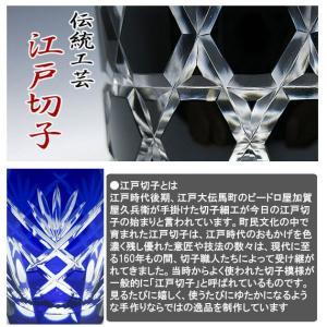 江戸切子 カガミクリスタル ロックグラス 菊籠目に魚子 紋(青) 江戸切子|shop-adex|05