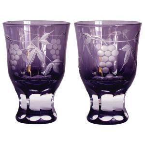 江戸切子 田島硝子 酒杯 ぶどう 紫 ペアセット 江戸切子 shop-adex