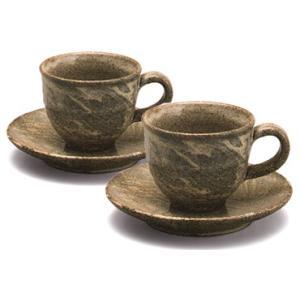 コーヒーカップ 信楽焼 野分 ペアセット コーヒーカップ|shop-adex